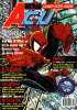 Acu_march_1991_small.png