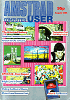 Acu_august_1985_small.png